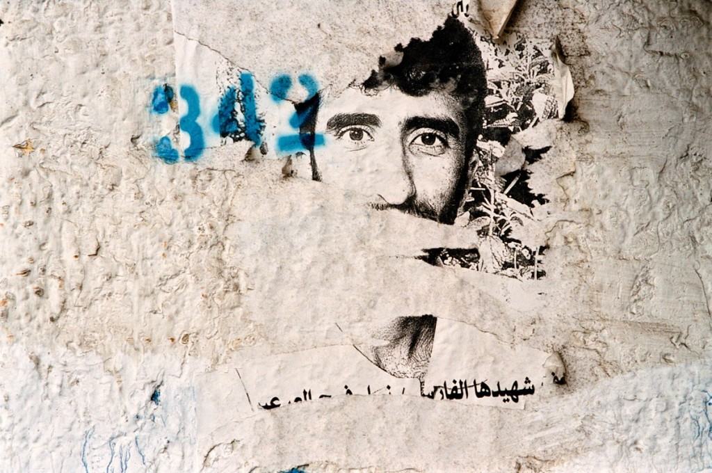 taysir-batniji-gaza-walls-male-face-2