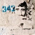 Taysir Batniji, Gaza Walls , 2001, 59 x 80 cm, © Taysir Batniji, Courtesy Künstler und Sfeir-Semler Galerie Hamburg / Beirut